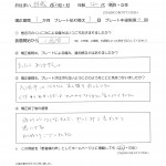 IMG_20160127_0004
