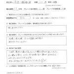 IMG_20170213_0037