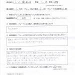IMG_20170213_0040