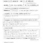 IMG_20170704_0003