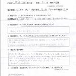 IMG_20170705_0001